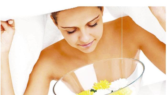 Baño de Vapor para quitar puntos negros en la cara